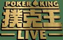 Poker King Live